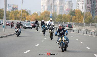 райдеры киев